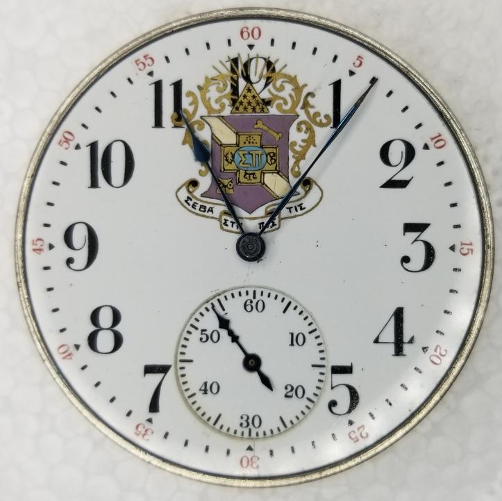 Elgin antique masonic pocket watch